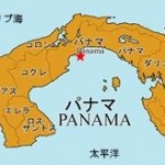 パナマ文書を簡単に解説 リストに乗っていた人物は?