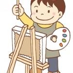 プレバト水彩画 ランキング9月29日