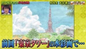 光宗薫の絵 東京タワー