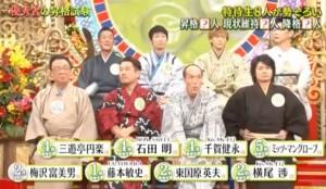 プレバト俳句昇段昇級試験参加者