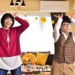 2016忘年会の余興は逃げ恥「恋ダンス」で決まり!スロー&反転動画で踊りをマスターしよう!