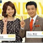 光浦靖子が「ババア少女と呼んで」と、言った番組名と理由が気になる。