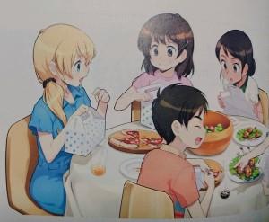 ellen eating