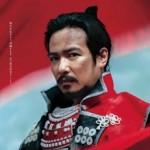 NHK大河ドラマ「真田丸」主演の堺雅人、ギャラはいくら?その他キャストのギャラも気になる