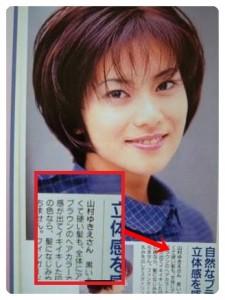 yamamura1