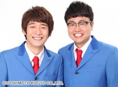 引用:https://profile.yoshimoto.co.jp/talent/detail?id=399
