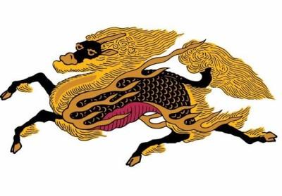 麒麟 ロゴ
